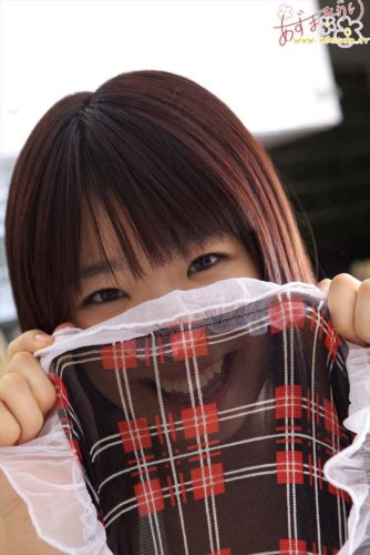 Azuma Hikari あずまひかり