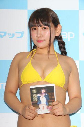 Tsubaki Riho 椿理穂