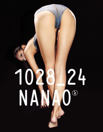 Nanao 菜々緒