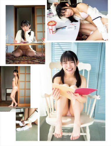 Yukimura Karin 雪村花鈴