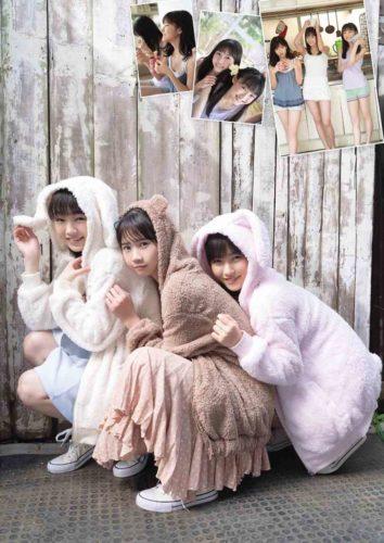 Morning Musume モーニング娘。'20