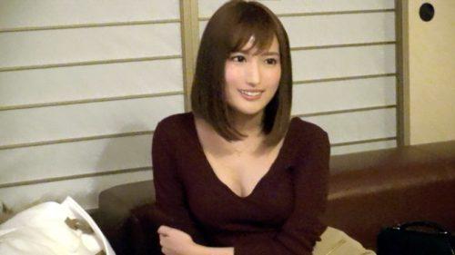 Mizutani Kokone 水谷心音