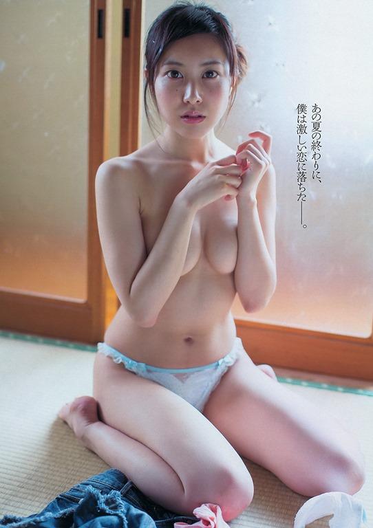Shibano Sakura 芝野さくら