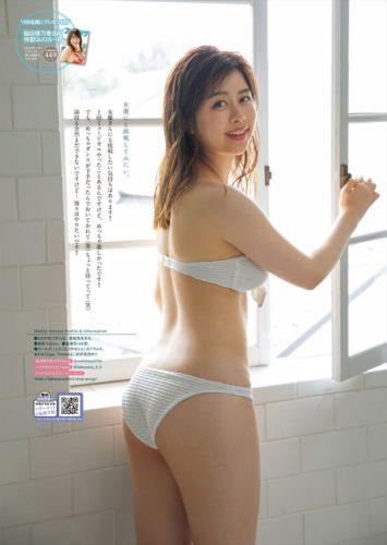Wakita Honoka 脇田穂乃香