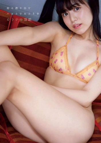 Yoshida Rio 吉田莉桜