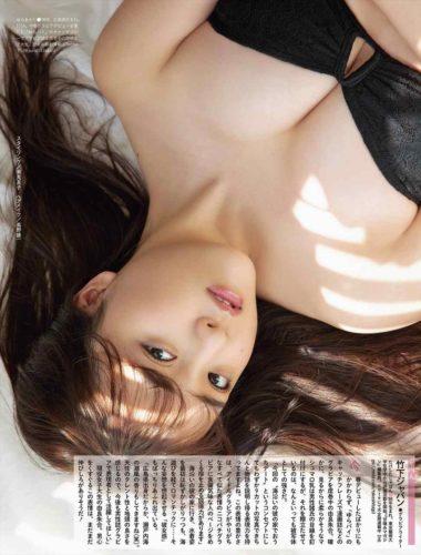 Yura Akari 由良朱合