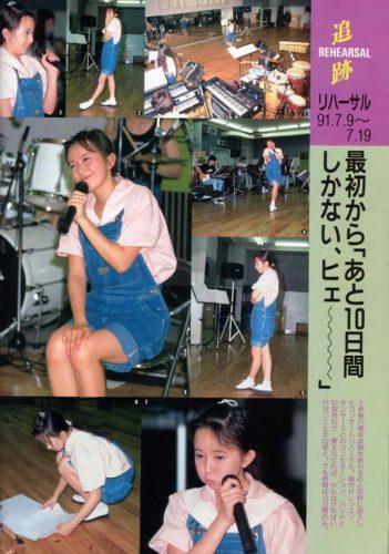 Takahashi Yumiko 高橋由美子
