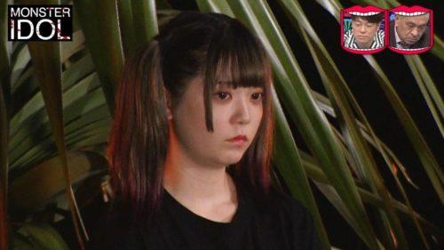 Monster Idol モンスターアイドル