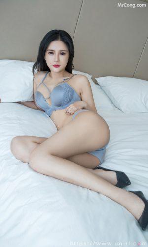 Wang Nuan Nuan 王暖暖
