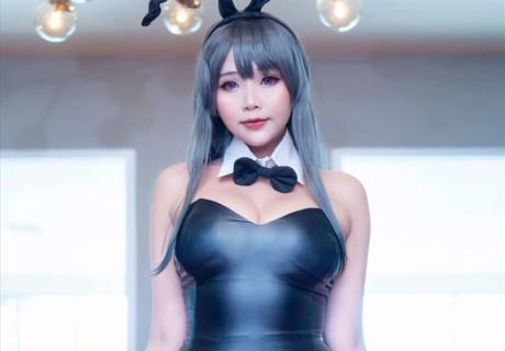 Hana Bunny