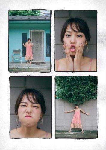 Sumi Reina 鷲見玲奈