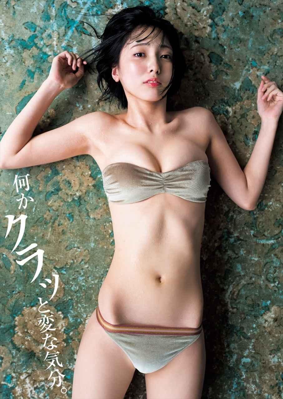 Tsukino Hisui 月埜ヒスイ