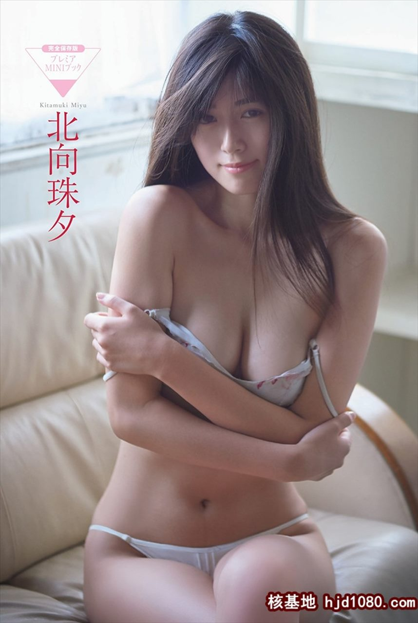 Kitamuki Miyu 北向珠夕