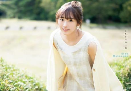 Watanabe Rika 渡辺梨加