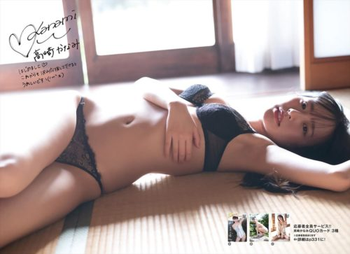 Takasaki Kanami 高崎かなみ