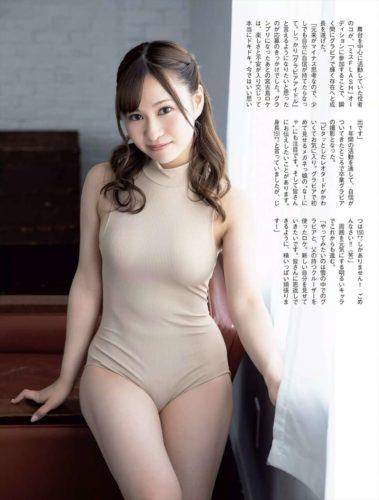 Shiromiya Nana 白宮奈々