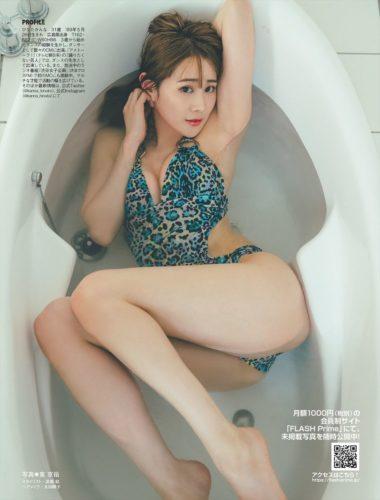 Hinata Kanna 日向カンナ