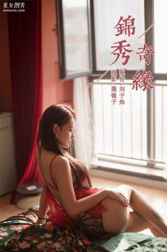 刘子炀 Liu Zichen