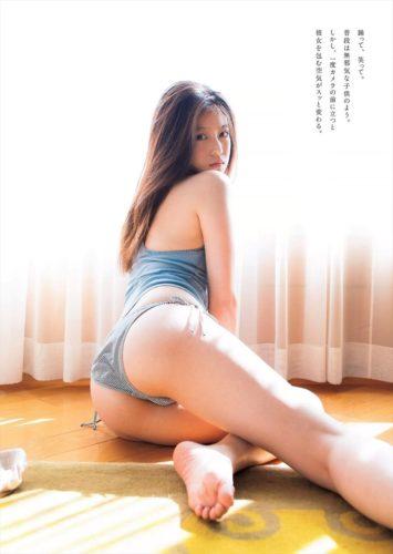 Imada Mio 今田美桜
