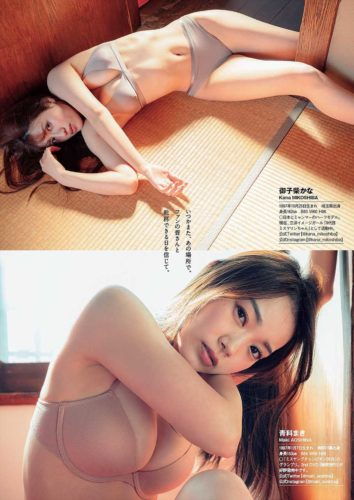 Mikoshiba Kana & Aoshina Maki 御子柴かな & 青科まき