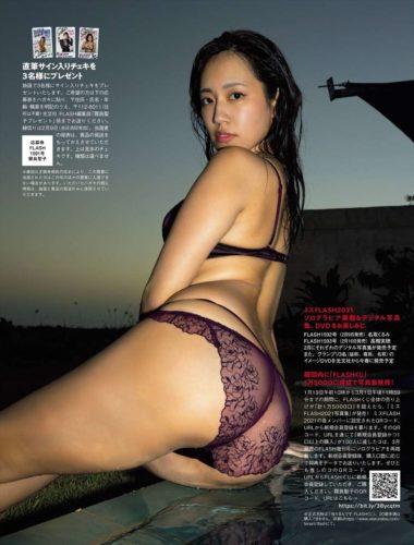 Kirishima Seiko 霧島聖子