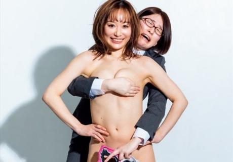 Pro-wrestler HARUKAZE