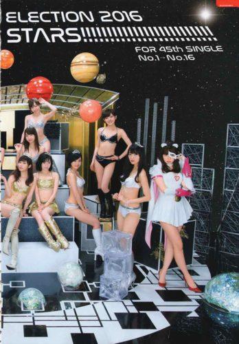 AKB48 General Election! Swimsuit Surprise Announcement 2016