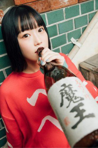 Nakagawa Miyu 中川美優