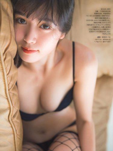 Kitamuki Miyu 北向珠夕 185pics
