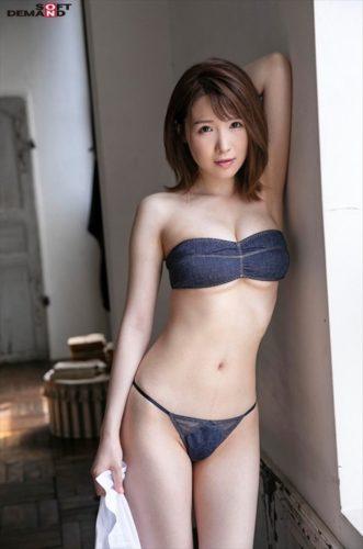 Mizusawa Miko 水沢美心