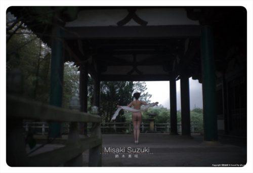 Suzuki Misaki 鈴木美咲