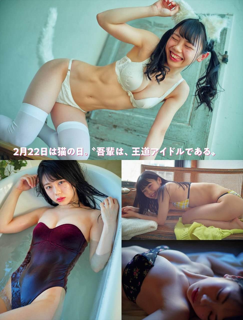 Aoi Seina 蒼井聖南