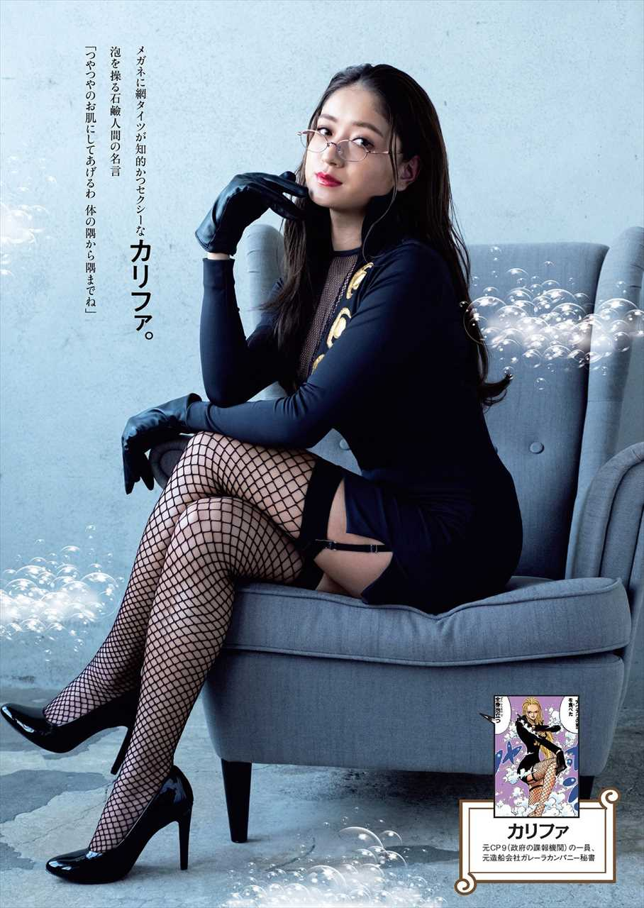 Ikeda Miyu 池田美優