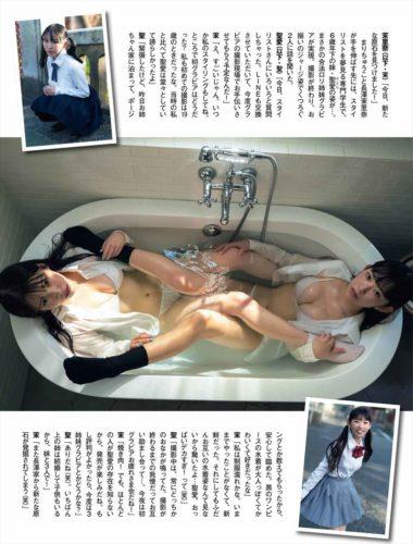 Nagasawa Marina & Nagasawa Seera 長澤茉里奈 & 長澤聖愛