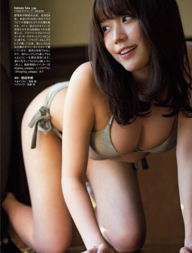 Kohinata Yuka 小日向ゆか