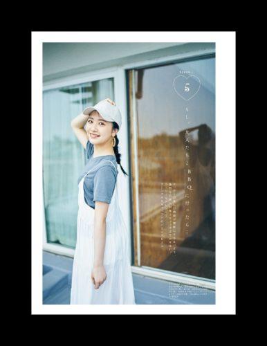 STU48 石田千穂 岩田陽菜