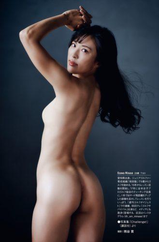Ozawa Minase 小澤美奈瀬