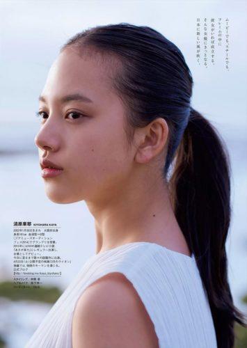 Kiyohara Kaya 清原果耶