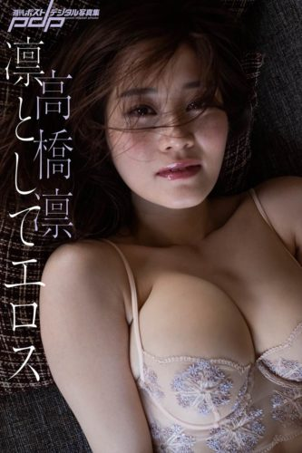 Takahashi Rin 高橋凛