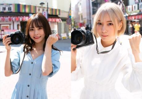 Oku Yui & Aoki Risa 奥ゆい & 青木りさ