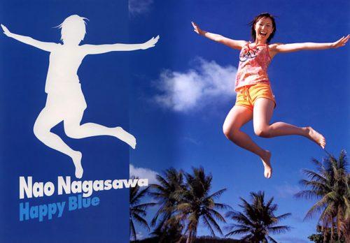 Nagasawa Nao 長澤奈央