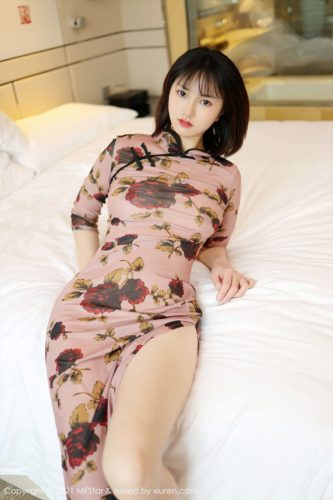 Han Mo