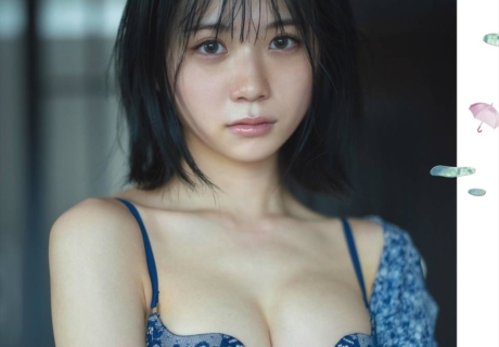Obata Yuna 小畑優奈