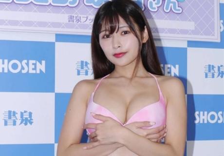 Hibino Yuka 日比野友香