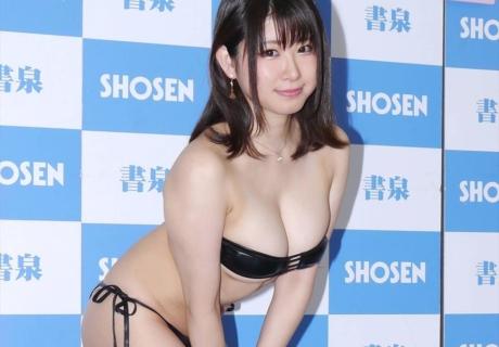 Ninomiya Sakura 二宮さくら