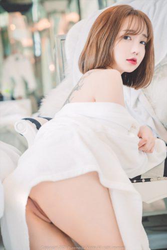 Son Ye-Eun