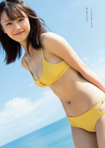 Asakura Yui 浅倉唯