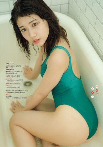 Shiraishi Mayumi 白石まゆみ