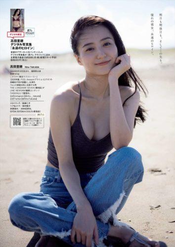 Takada Riho 高田里穂