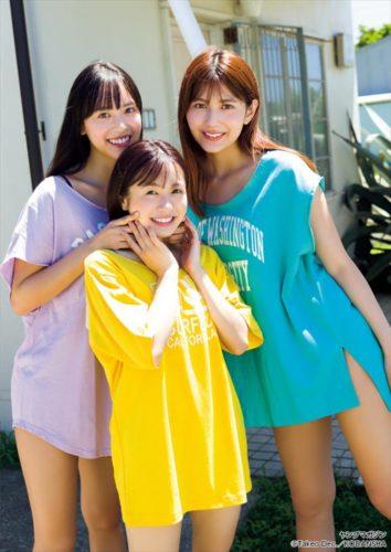Miss Magazine 2020 ミスマガジン